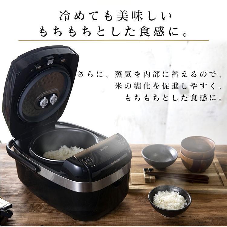 炊飯器 5合 圧力IH アイリスオーヤマ 一人暮らし 圧力炊飯器 炊飯ジャー 米屋の旨み 銘柄量り炊き 圧力IHジャー炊飯器5.5合 KRC-PC50-B