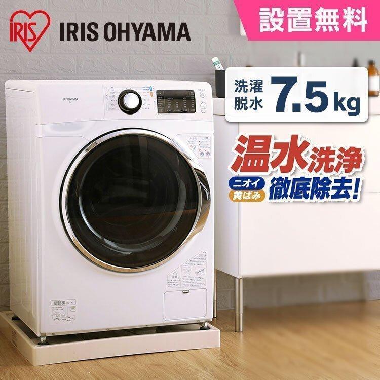 ドラム洗濯機