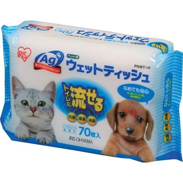 【トイレに流せる】ペット用ウェットティッシュ 70枚入