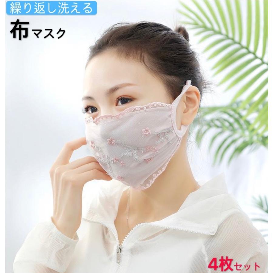通販 夏 マスク