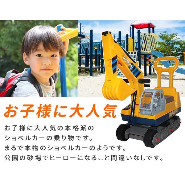 カー おもちゃ ショベル RC建設車 スーパーショベル|商品情報|株式会社シー・シー・ピー
