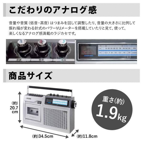 ラジカセ レトロ モノラルラジオカセット モノラル ラジカセ ラジオカセット ラジオ カセット カセットデッキ 音楽 再生 録音 SANSUI SCR-3|iristopmart123|04