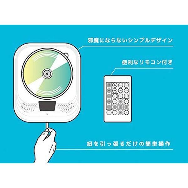 CDプレーヤー 壁掛けCDプレーヤー CD プレイヤー CDプレイヤー 壁掛け USB SD FMラジオ ラジオ 壁掛け式 音楽 リモコン VS-M022|iristopmart123|02