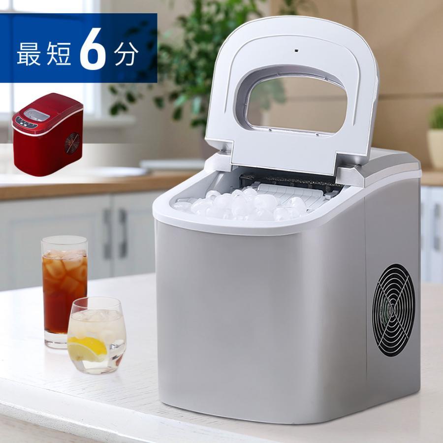製氷機 家庭用 小型製氷機 高速製氷機 自動 製氷器 ロック氷 氷作り ベルソス VS-ICE02 限定おまけ付き