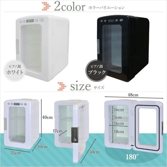 ポータブル 保冷温庫 10L -2℃〜60℃ 小型 冷温庫 保冷 保温 AC DC 2電源 ...