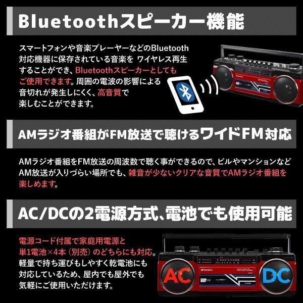 ラジカセ レトロ ステレオラジオカセット Bluetooth スピーカー ラジオカセット カセットテープ ブルートゥース MP3 SDカード 対応 SANSUI SCR-B2|iristopmart123|03