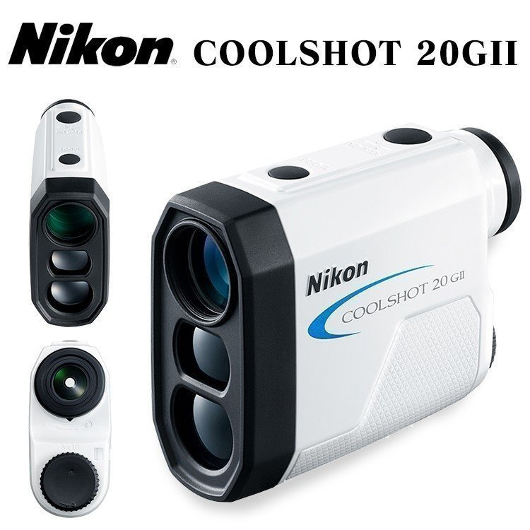 距離計 ゴルフ ニコン 距離測定器 レーザー ゴルフ用 レーザー距離計 測定器 クールショット 20 COOLSHOT 20 Nikon