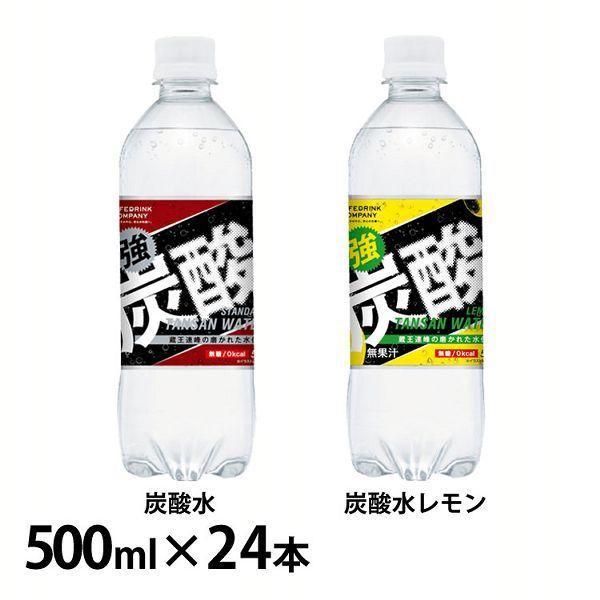 炭酸水  500ml 24本 LDC 強炭酸水|irisvga-y