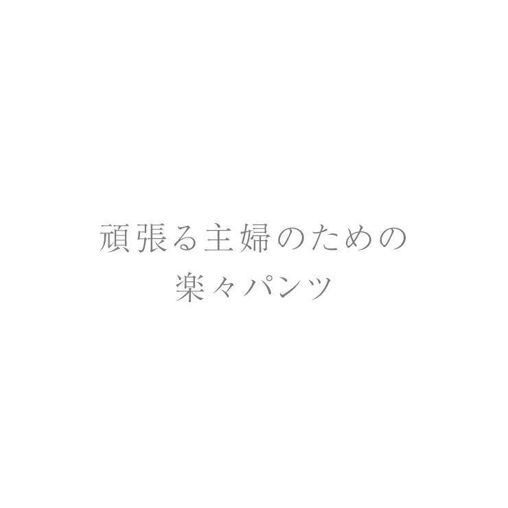 シンプルに美しくなるチノパン レディース ストレートパンツ ウエスト伸びる ゴムパンツ ズボン irodori-bijin 03
