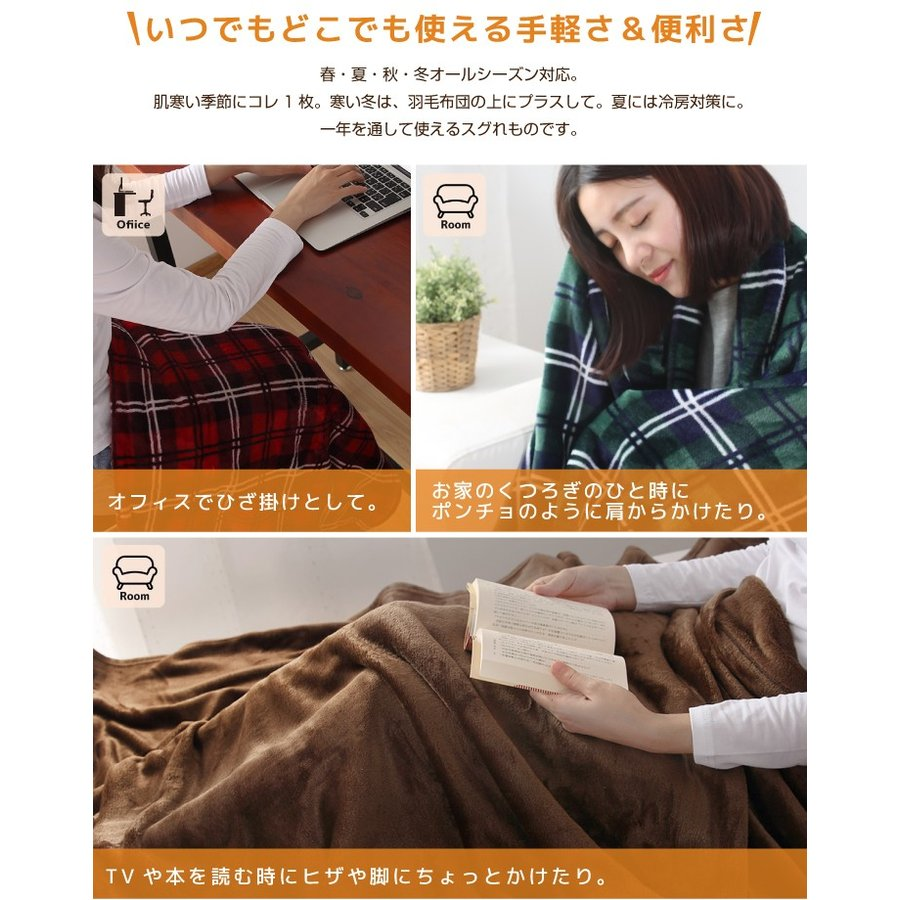 毛布 シングル マイクロファイバー毛布 ブランケット 抗菌防臭加工付き! かわいい色がいっぱい全13色|irodori-st|05