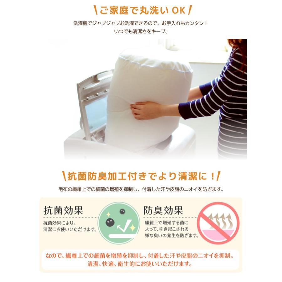 毛布 シングル マイクロファイバー毛布 ブランケット 抗菌防臭加工付き! かわいい色がいっぱい全13色|irodori-st|09