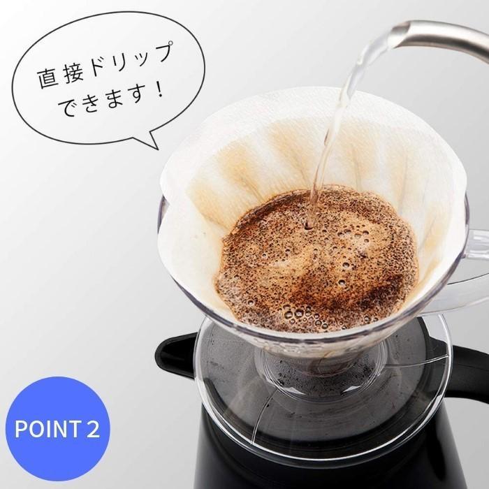 コーヒーサーバー コーヒー 珈琲 ドリップ 保温 保冷 コーヒーポット ドリップポット ステンレスポット 600ML ACS-601 CURRENT「カレント」|irodorikukan|07