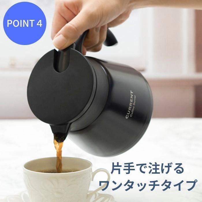 コーヒーサーバー コーヒー 珈琲 ドリップ 保温 保冷 コーヒーポット ドリップポット ステンレスポット 600ML ACS-601 CURRENT「カレント」|irodorikukan|09