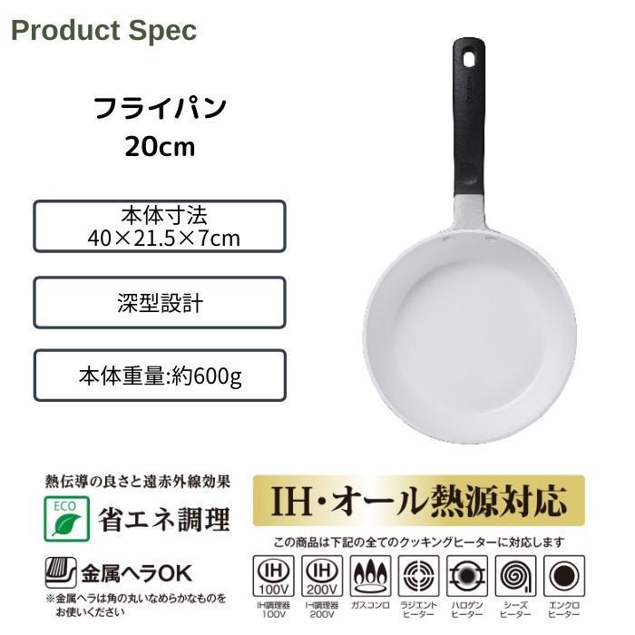 京セラ フライパン IH セラミック 20cm CF-20C-WBU-BC IH対応 深型 ガス 揚げ物 煮物 セラブリッド 884483|irodorikukan|06