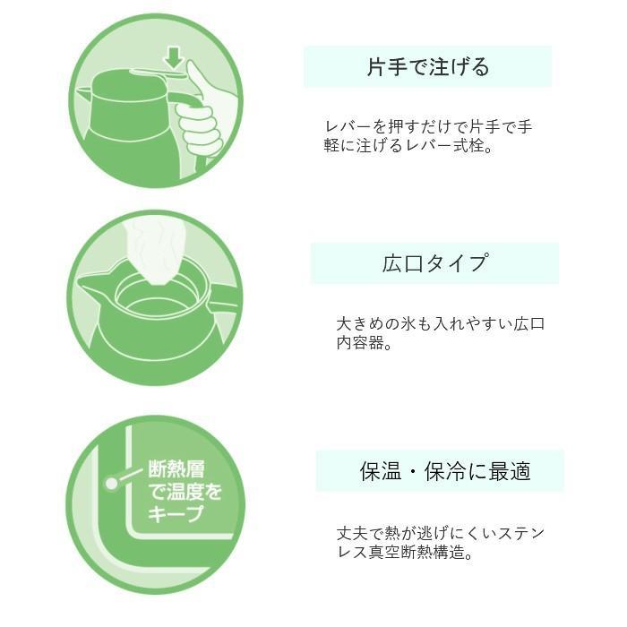 ステンレスポット 水筒 ステンレス おしゃれ 保温 保冷 1.4L 和平フレイズ FHR-7394 サテン|irodorikukan|05