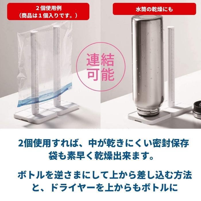 珪藻土 エコ ドライヤー 乾燥 ペットボトル 水筒 フリーザ--バック ホワイト 1個 HO2078 メール便対応 アネスティカンパニー irodorikukan 02