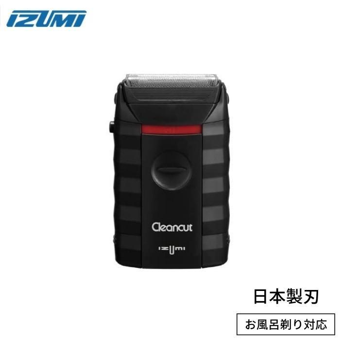 IZUMI Cleancut 往復式シェーバー ブラック IZF-302 乾電池式 009878 irodorikukan