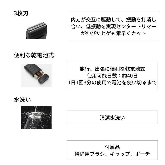 IZUMI Cleancut 往復式シェーバー ブラック IZF-302 乾電池式 009878 irodorikukan 02