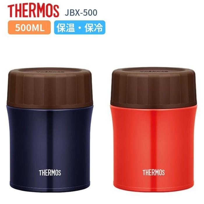 サーモス スープジャー 弁当箱 500ml おしゃれ 子供 大人 保温 保冷 ステンレス 女子 男子 JBX-500 THERMOS irodorikukan