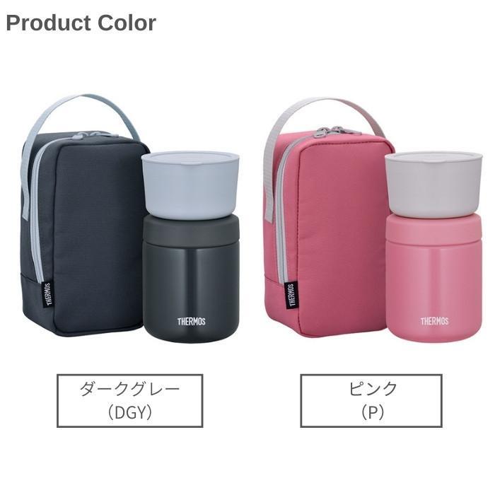 サーモス 550ml 弁当箱 真空断熱スープランチセット JBY-550 ランチグッズ Thermos|irodorikukan|12
