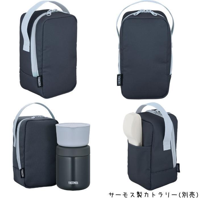 サーモス 550ml 弁当箱 真空断熱スープランチセット JBY-550 ランチグッズ Thermos|irodorikukan|03
