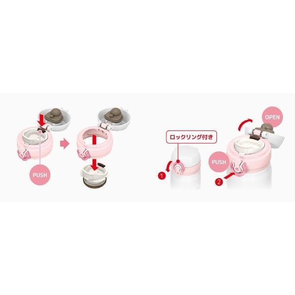 サーモス 水筒 子供 大人 人気 おしゃれ ワンタッチ  保温 保冷 THERMOS 真空断熱ケータイマグ JNL-502G レッドチェック(RC)1 運動会|irodorikukan|04