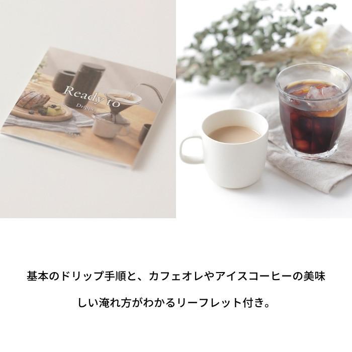 MARNA マーナ ドリッパー 1〜2杯用 K768 Ready toシリーズ コーヒー irodorikukan 07