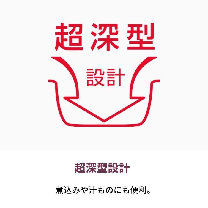 サーモス 炒め鍋 フライパン ih 28cm 超深型 KFF-028D デュラブルシリーズ IH ガスOK 揚げ物 煮物 374583 irodorikukan 04