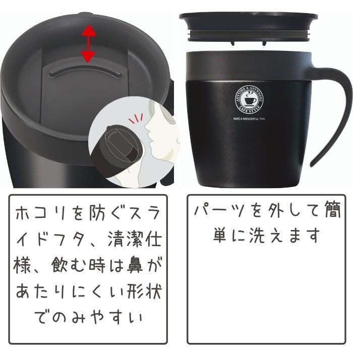 アスベル おしゃれ マグカップ ステンレス 蓋付き フタ付 330ML MG-S330N 保冷 保温 コーヒー タンブラー 水筒|irodorikukan|06