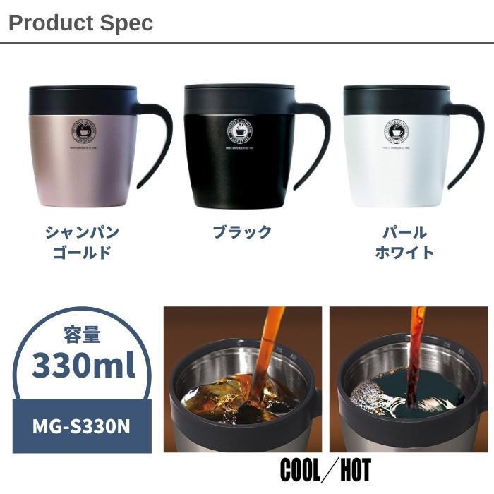 アスベル おしゃれ マグカップ ステンレス 蓋付き フタ付 330ML MG-S330N 保冷 保温 コーヒー タンブラー 水筒|irodorikukan|08