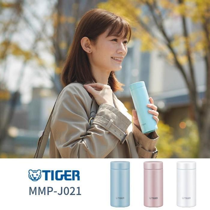 タイガー 水筒 おしゃれ 子供 大人 200ml ステンレス ミニ ボトル MMP-J021 軽量 サハラ Tiger irodorikukan 02