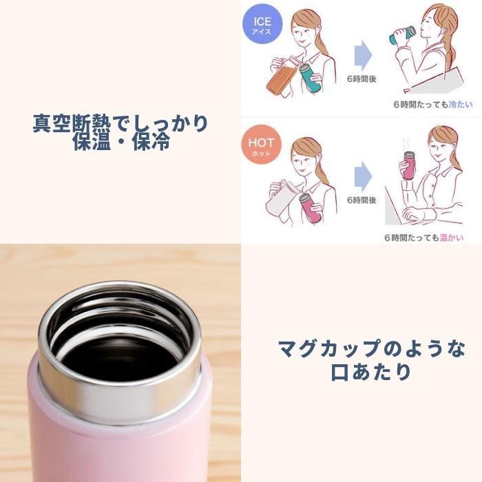 タイガー 水筒 おしゃれ 子供 大人 200ml ステンレス ミニ ボトル MMP-J021 軽量 サハラ Tiger irodorikukan 05