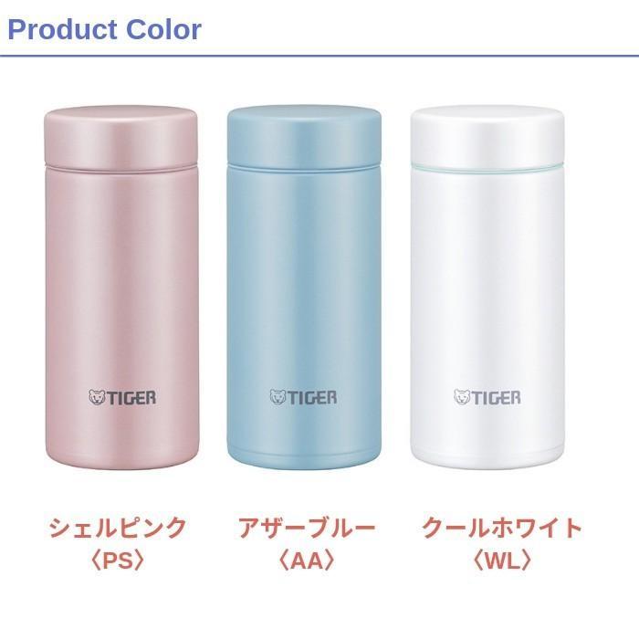 タイガー 水筒 おしゃれ 子供 大人 200ml ステンレス ミニ ボトル MMP-J021 軽量 サハラ Tiger irodorikukan 10