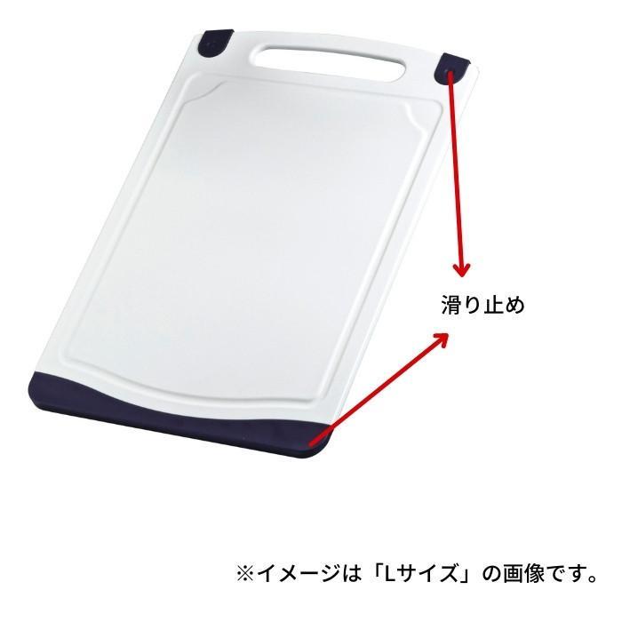 ベストコ 抗菌 まな板 M ネオフラム カッティングボード ND-1771 ホワイト 生活用品 キッチン用品 調理用品 222386|irodorikukan|03