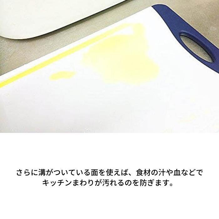 ベストコ 抗菌 まな板 M ネオフラム カッティングボード ND-1771 ホワイト 生活用品 キッチン用品 調理用品 222386|irodorikukan|04