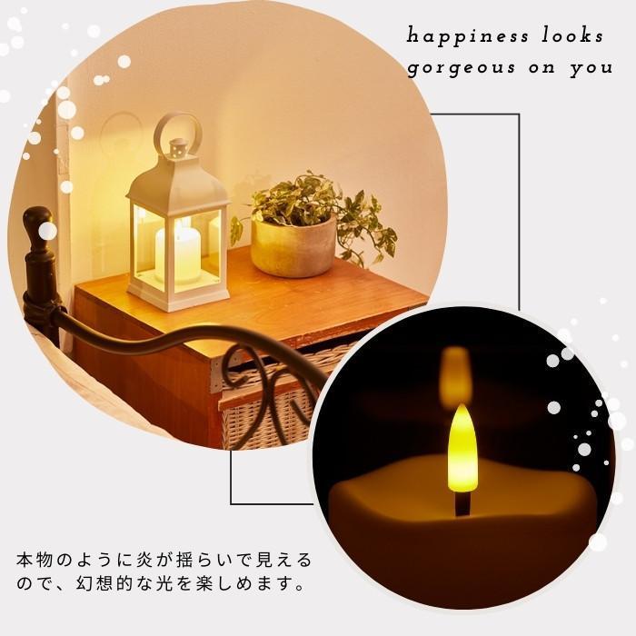 ベストコ LED ランタン ハウスカーブ ND-591 電池式 リューマル 防災グッズ 防災用品 ライト 間接照明 おしゃれ クリスマス 250501/insta|irodorikukan|02