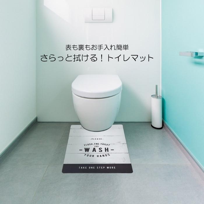トイレマット 拭ける 60×60cm 60×55cm 60×80cm おしゃれ 北欧 PVC 撥水 ベストコ|irodorikukan|04