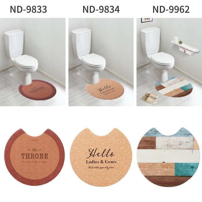 トイレマット 拭ける 60×60cm 60×55cm 60×80cm おしゃれ 北欧 PVC 撥水 ベストコ|irodorikukan|10