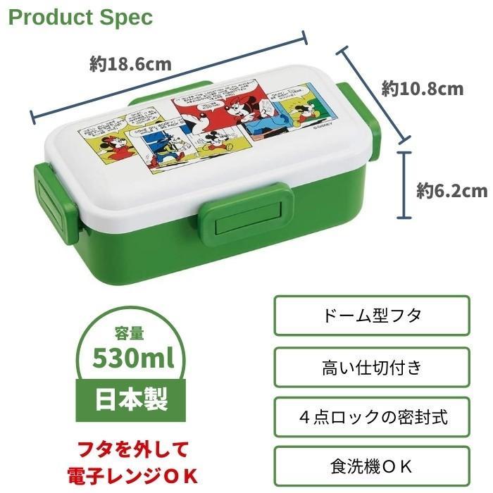 弁当箱 子供 男子 女子 530ml 日本製 スケーター ドーム型フタ PFLB6 ディズニー ランチグッズ|irodorikukan|15