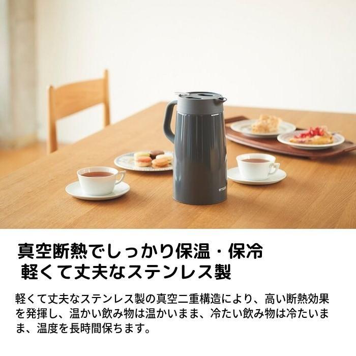タイガー ステンレス ポット おしゃれ 2.0L PWO-A200 保温 保冷 Tiger irodorikukan 05