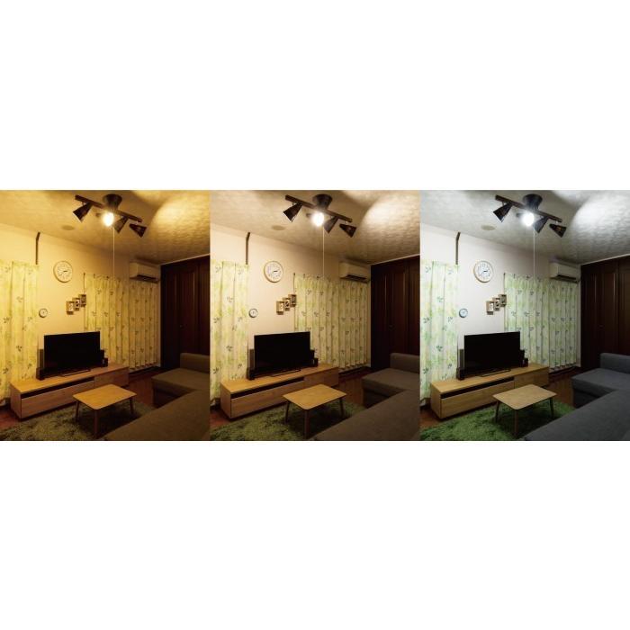 トゥルーロ 照明 おしゃれ 4灯 シーリングライト LED リモコン 付き 天井照明 北欧 ハンギング 和室 和風 カフェ 階段 トイレ 玄関 寝室 モダン ダイニング用 イ|irodorikukan|12