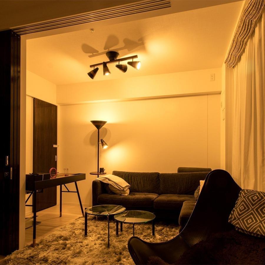 トゥルーロ 照明 おしゃれ 4灯 シーリングライト LED リモコン 付き 天井照明 北欧 ハンギング 和室 和風 カフェ 階段 トイレ 玄関 寝室 モダン ダイニング用 イ|irodorikukan|07