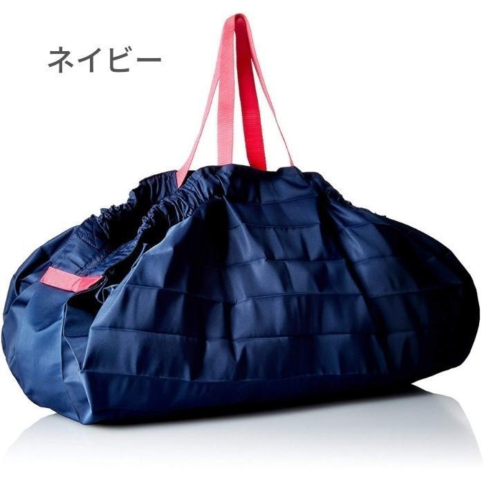 シュパット エコバッグ レジカゴ用バッグ Lサイズ 折りたたみ マーナ Shupatto コンパクトバッグ ショッピングバッグ|irodorikukan|06