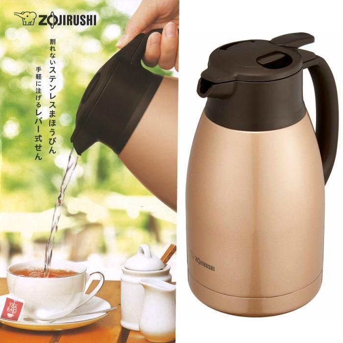 象印 ステンレス ポット 水筒 おしゃれ 保温 保冷 1.5リットル SH‐HB15-NZ カッパー コーヒー|irodorikukan