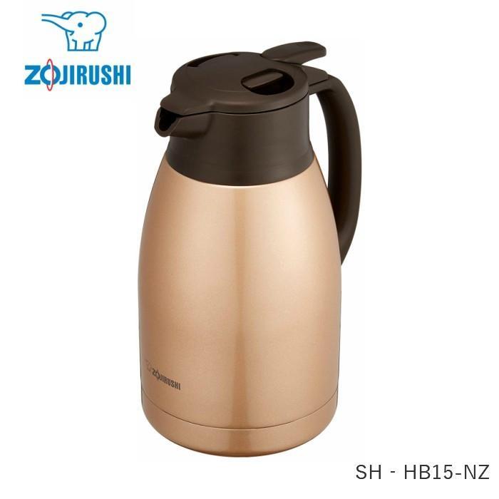 象印 ステンレス ポット 水筒 おしゃれ 保温 保冷 1.5リットル SH‐HB15-NZ カッパー コーヒー|irodorikukan|02
