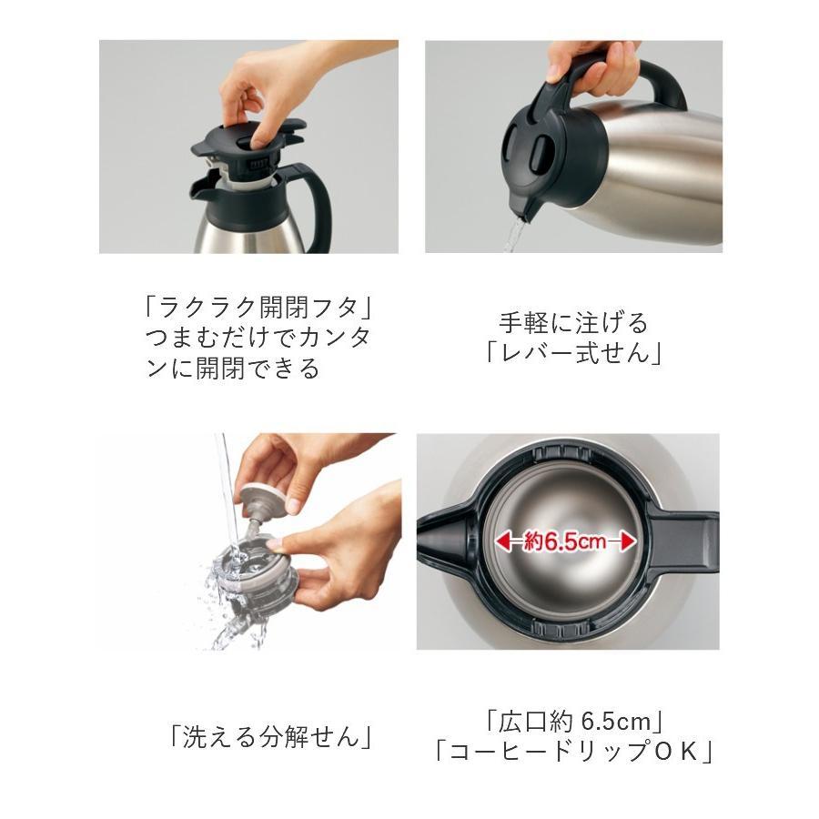 象印 ステンレス ポット 水筒 おしゃれ 保温 保冷 1.5リットル SH‐HB15-NZ カッパー コーヒー|irodorikukan|04