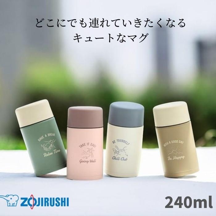 象印 水筒 ミニ サイズ 子供 大人 おしゃれ 240ml 保温 保冷 ステンレスボトル 軽量 SM-ZP24 かわいい|irodorikukan