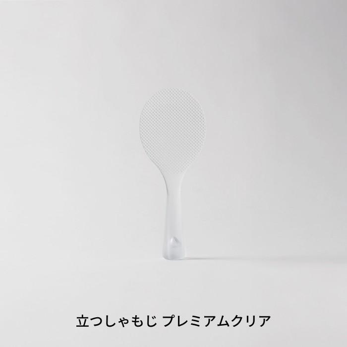 マーナ MARNA 立つ しゃもじ プレミアムクリア TPX Standing Rice Scoop 食器洗い乾燥機OK|irodorikukan|02