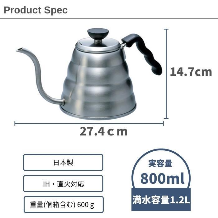 ハリオ V60ドリップケトル ヴォーノ 日本製 800ml VKB-120 コーヒー 珈琲 ドリップ HARIO やかん おしゃれ|irodorikukan|05