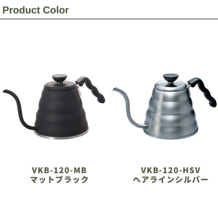 ハリオ V60ドリップケトル ヴォーノ 日本製 800ml VKB-120 コーヒー 珈琲 ドリップ HARIO やかん おしゃれ|irodorikukan|06